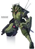 ‐統合自衛隊‐ アクティヴレイド -機動強襲室第八係-