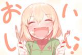 さおりんの手作りハンバーグを食べてご満悦のカチューシャ