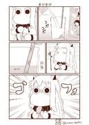 むっぽちゃんの憂鬱73