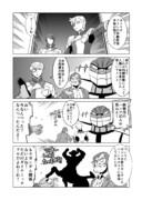 世紀の阿頼耶識ロボット アイン・ダルトン!