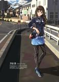 ファッション雑誌とかでよくみるやつ(渋谷凛)