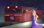 北斗星と紫様