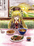 純狐と麻婆豆腐と天津飯と醤爆鶏丁