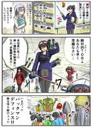 新入社員翔鶴さん(24)は社会の荒波を乗り切ることが出来るのか5