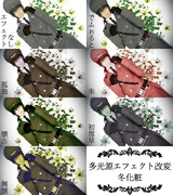 【MME配布】多光源エフェクト改変 冬化粧