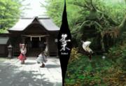 第十三回博麗神社例大祭東方ポストロックアレンジ合同のジャケットです