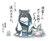 加賀犬と瑞鶴ネコと青葉ネズミ
