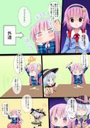 例大祭13新刊「こめいじさんち日常編総集編1」さんぷる3
