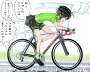 自転車まこりん2