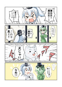 動物×豪族 5