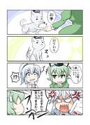 動物×豪族 7