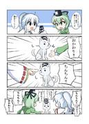 動物×豪族 8