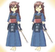 剣道りーさん