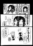 【艦これ】5【春風】