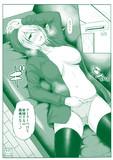 サボろう系女子21「全開でお昼寝」