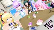 放課後Desk Top Wars!