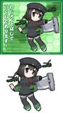 特種船丙型揚陸艦 あきつ丸・改 「むしろとばしていくのであります」