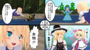 MARIAGE -マリアージュ-【第2回4コマ漫画の4コマ目選手権】