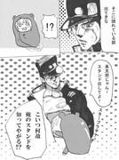 【干物妹】うまると承太郎【ジョジョ】
