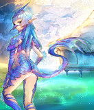 水竜族の尻尾