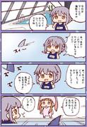 幸子vsサメ
