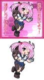 綾波型駆逐艦9番艦 漣 「漣はしつこいから!」