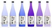 日本酒- へし切長谷部刀紋入