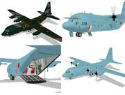 【MMDモデル配布】C-130H
