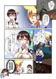 VS加賀さん24