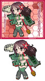 雲竜型正規空母2番艦 天城・改 「ここここここ怖くなんか……!」