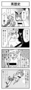 東方よンコマ_52