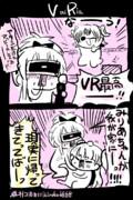 virtualMIRIA