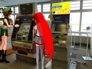 空港の券売機