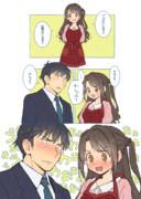 武うづ・新婚さん