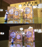 矢絣と桜のステージ【ステージ配布】