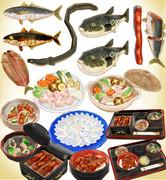 魚料理セットver2.0