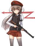 武装ウチノコ