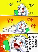 ポケモンGOだよ!ほっぽちゃん