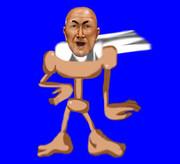 変態糞papyrus.BB