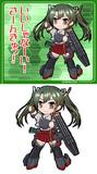 翔鶴型正規空母 2番艦 瑞鶴・改二甲 「さーんきゅっ!」