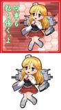 Zara級重巡洋艦 1番艦 Zara 「何事も粘り強く、よ」