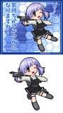 朝潮型駆逐艦 2番艦 大潮・改二 「どーん!」