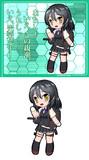 陽炎型駆逐艦 4番艦 親潮 「あたし!じゃなくて、その」