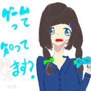 しお。様へ「ゲームって知ってます?」の夢主ちゃんです。by星奈