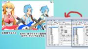 【MMD】PMXE: 材質色を新規テクスチャファイルに置き換えるプラグイン