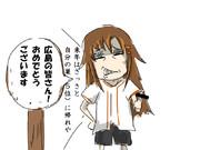 姫川友紀様から、暖かい祝辞があるそうです