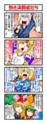ハイてゐんぽ東方 71