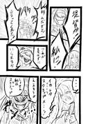 【むのちん】頑張る初霜ちゃん 3