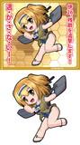 巡潜乙型潜水艦7番艦 伊-26 「逃がさないー!」