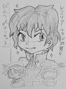 ぴんべぇのオリキャラ~レミリアとフランの弟?~